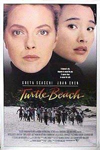 The Turtle Beach (Killing Beach) (1991)